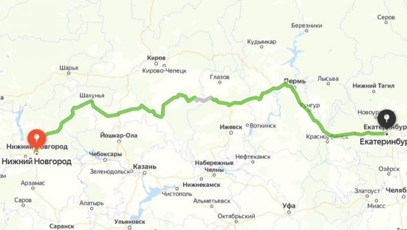 Маршрут Нижний Новгород - Екатеринбург