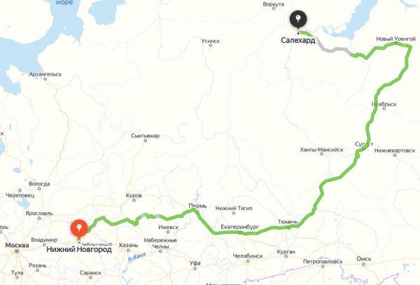 Маршрут Нижний Новгород - Салехард